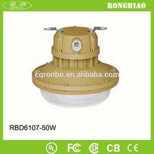 China High Power Illumination Outdoor Tri-proof Lighting Discharge Lamp