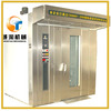 new condition and design Rotary oven for bakery