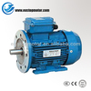 MC Series Single Phase muscle motors