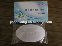 best acne soap 100g