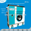 12-14kg computer controlled automatically efficient refrigerating system union dry cleaning machine