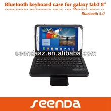 Hot and Popular case for samsung galaxy tab 3 8 with bluetooth keyboard