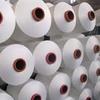 made in china high tenacity polyester yarn polyester drawn textured yarn