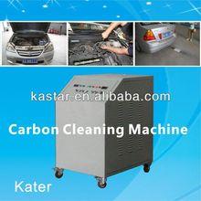 vehicle/auto/car repair/care/maintenance hydraulic scrap car shear baler hot sale