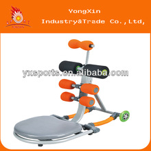 Total Core Perfect Solution for indoor exercises. YX-AB8018C-3