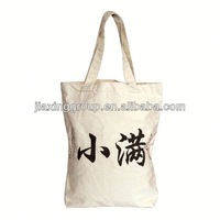 Logo printed custom logo colored magazine book carry tote cotton bag for shopping and promotiom,good quality fast delivery