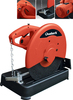 High quality motor cut-off saw