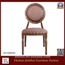 New model restaurant leather dinner chair