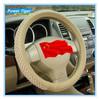 Ice Silk Car Steering Wheel Cover Girl /Heated Steering Wheel Covers