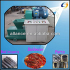 Different capacity making charcoal briquette machine using sawdust or coconut shell