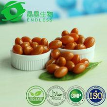 private lable products Carotene capsule beta carotene supplement