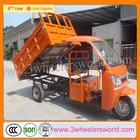China manufacturer three wheel electric motor bike price