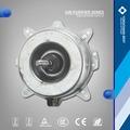 Motor purificador de aire eléctrico AC