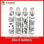 2013 Hot sale 650mAh/900mAh/1100mAh engraved pattern e cigarette battery EGO K