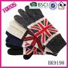 FASHION WINTER GLOVE , PERSONALIZED WINTER GLOVES, KNIT GLOVE