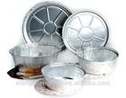 aluminium foil pizza container manufacturer
