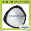 food antioxidant C6H7NaO6 Sodium Erythorbate