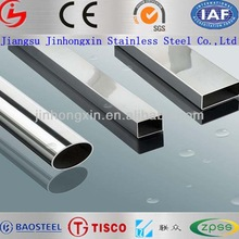 China ss for decoration 304 stainless steel tube