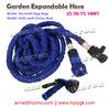 expandable rubber garden hose with Multi-purpose gun[SA-1008]
