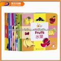 Bambino libro, libro di scuola, libro da colorare
