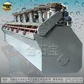 Eficiente concentrado flotação máquina para chumbo zinco minério recuperação