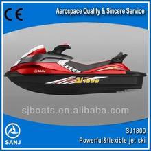 SANJ Recreation Product--SJ1800 4Stroke Motorboat guangzhou fairing