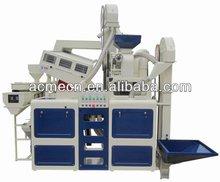1000kg/h Modern combine rice mill machine