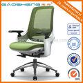 Gs-gt1 design moderno couro gerente cadeira ergonómica do escritório