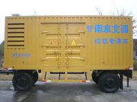 Landfill Gas Power Plant/gas turbine generators/gas engine diesel engine turn key power plant