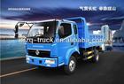 Dongfeng 4*2 mini dump truck
