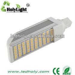 high power energy saving g24 lite