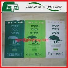 biodegradable Compostable dog poop bags