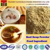 Beef Powder Food Seasoning