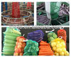 50*80cm colorful plastic small net mesh bags wholesale