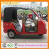 2014 alibaba website china manufacturer mini passenger car/gasoline engine for bicycle for sale