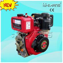 new diesel engine
