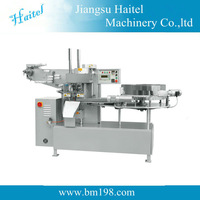 Sphere Lollipop Candy Packing Machinery