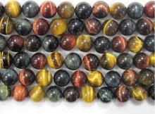 china wholesale tiger eye precious stones round beads