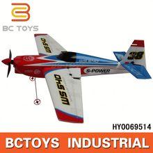 Hot!! 435mm length 2.4g stunt foam rc air plane ws9117 HY0069514
