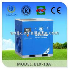 8bar Small Air Compressor Air Cooling 10hp