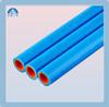 high pressure ppr pipe Korea Hyosung