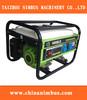 2000W Professional Gasoline Generators