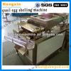 Quail Egg Shelling Machine|Automatic Quail Egg Sheller Machine|Quail Egg Peeler Machine