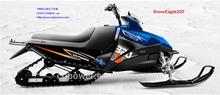 320cc brand new snowmobile,brand snowmobile,cheap chinese snowmobile,cheap chinese snow scooter,cheapest snowmobile