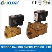 PU225 Series 1 Inch water solenoid valve for brass material