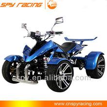250 ROAD ATV CHINA QUAD BIKE