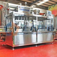 Beer filling machine for 5L tin