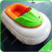 2015 cheap children electric bumper boat