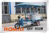 electric three wheeler bajaj tricycle three wheel motor tricycle