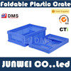 2014 100% virgin PP foldable plastic crate 1#S
